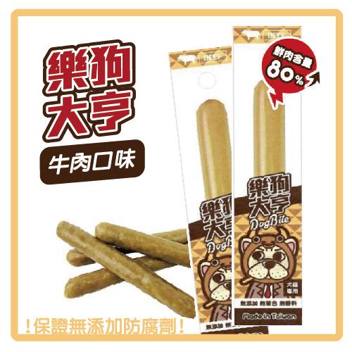 【力奇】樂狗大亨 牛肉口味(褐) 1入-40元【犬貓適用】>可超取(D081A03)