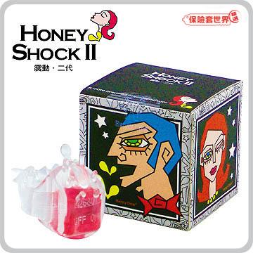 【保險套世界精選】HoneyTime.震動二代