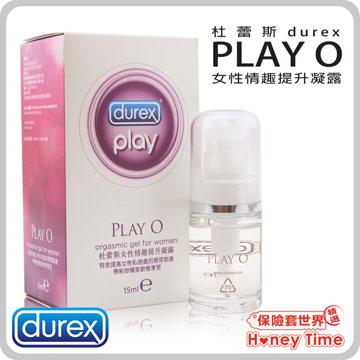 【保險套世界精選】杜蕾斯 Durex.Play O女性情趣提升凝露