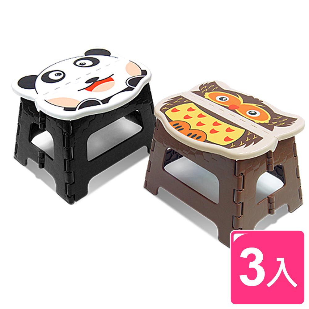 WallyFun 可愛動物摺疊收納椅/小板凳 (超值任選3入)