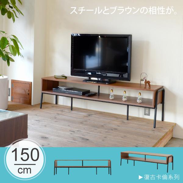 電視櫃/客廳桌/復古卡倫電視櫃(150cm寬)【天空樹生活館】(Ca9)