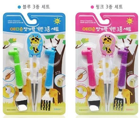 韓國 EDISON 長頸鹿不鏽鋼三件式學習餐具組(湯匙+叉子+筷子)- 粉紫色