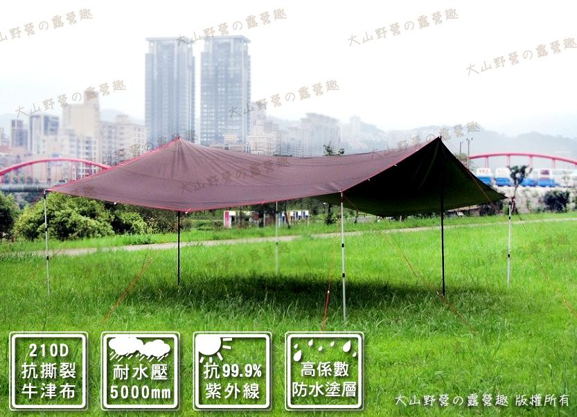 【露營趣】中和 TNR-193 BOAR CAMP 5*8M 210D銀膠長方形天幕帳(棕色) 遮陽帳 炊事帳 客廳帳 TP-742 TP-842