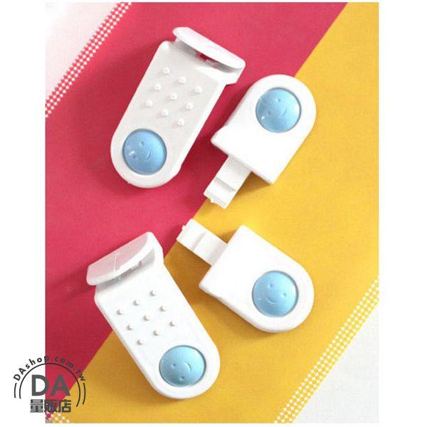 《DA量販店》2個 兒童 直角 安全鎖 門鎖 兒童鎖 抽屜鎖 衣櫃鎖 轉角 櫃門 冰箱鎖(79-1978)
