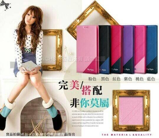 【Teng Yu 騰宇】都會經典時尚系列皮套 適用APPLE IPHONE 6-PLUS  / 6S-PLUS 系列