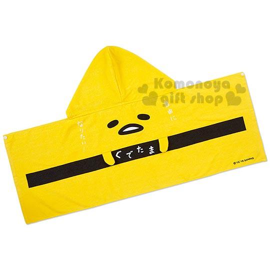 〔小禮堂〕蛋黃哥 兒童造型連帽浴巾《黃.大臉.40x110cm》家族系列