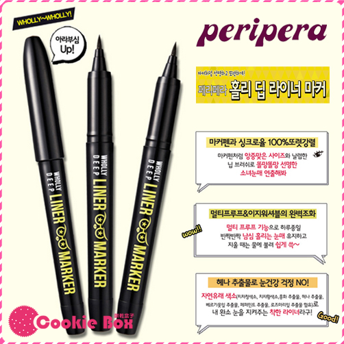 韓國 Peripera 鎖定 妝容 眼線液 筆 CLIO 姐妹品牌 韓劇 金所炫 黃靜茵 黑 咖啡 1g *餅乾盒子*