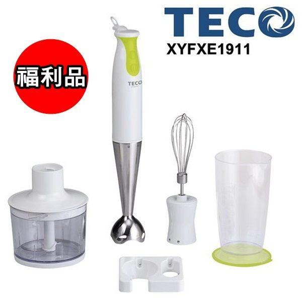 (福利品) XYFXE1911【東元】魔力蔬果調理棒(4件組)/DC馬達 保固免運-隆美家電
