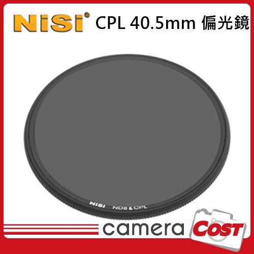 日本 NISI CPL 40.5MM 偏光鏡 多層鍍膜 超薄框 濾鏡 高透光 減少暗角 40.5 環偏鏡