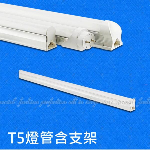 LED燈管含支架 T5 18W 120CM 白光(日光燈管含座) T5 4呎/4尺【AL373A】◎123便利屋◎