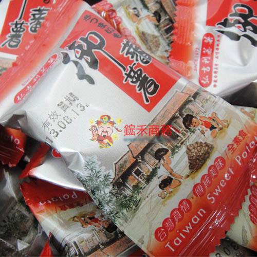 【0216零食會社】弘吉利-原味御蕃薯