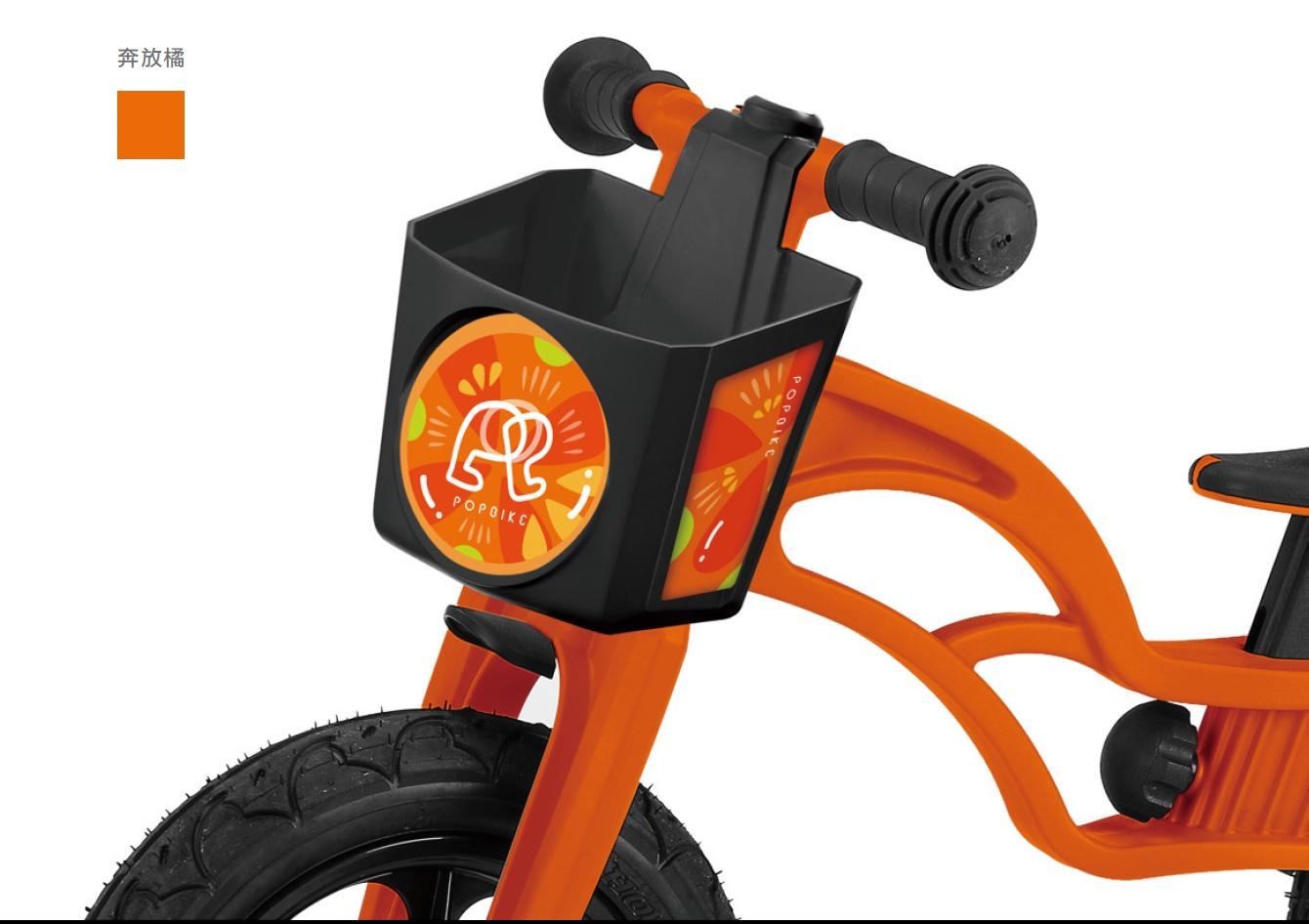 POPBIKE 兒童滑步車/平衡車/學步車/ - 配件 車籃 (奔放橘)