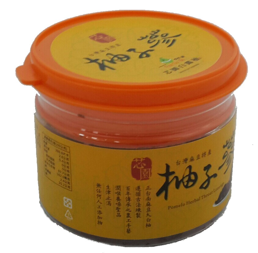 【購禮數】芯園柚子蔘 Pomelo Herbal Throat Lozenge (140g)