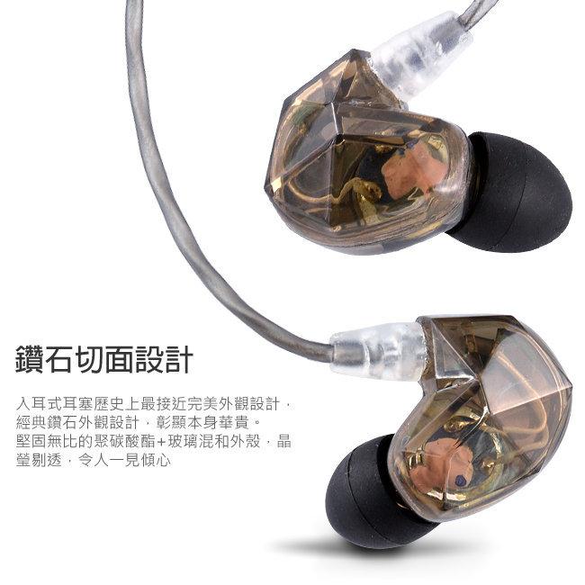{音悅音響MUSIC HI-FI}VSONIC VSD5 耳道式耳機 公司貨