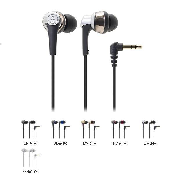 {音悅音響MUSIC HI-FI}鐵三角 audio-technica CKR5 CKM後續機種 耳道式耳機 共六色 公司貨