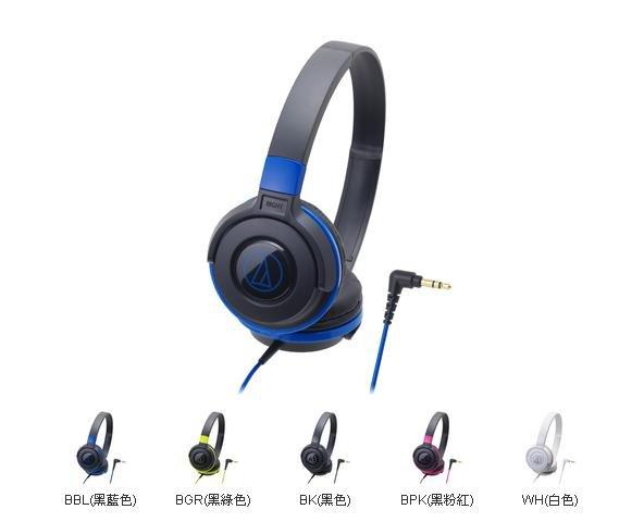 {音悅音響MUSIC HI-FI} audio-technica 鐵三角 ATH-S100 耳罩式耳機 單邊出線 共五色 公司貨
