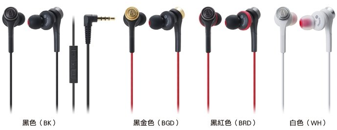 {音悅音響MUSIC HI-FI}鐵三角 ATH-CKS55Xi 新重低音機構 耳道式耳機 共四色 線控 iphone ipod ipad remote 公司貨