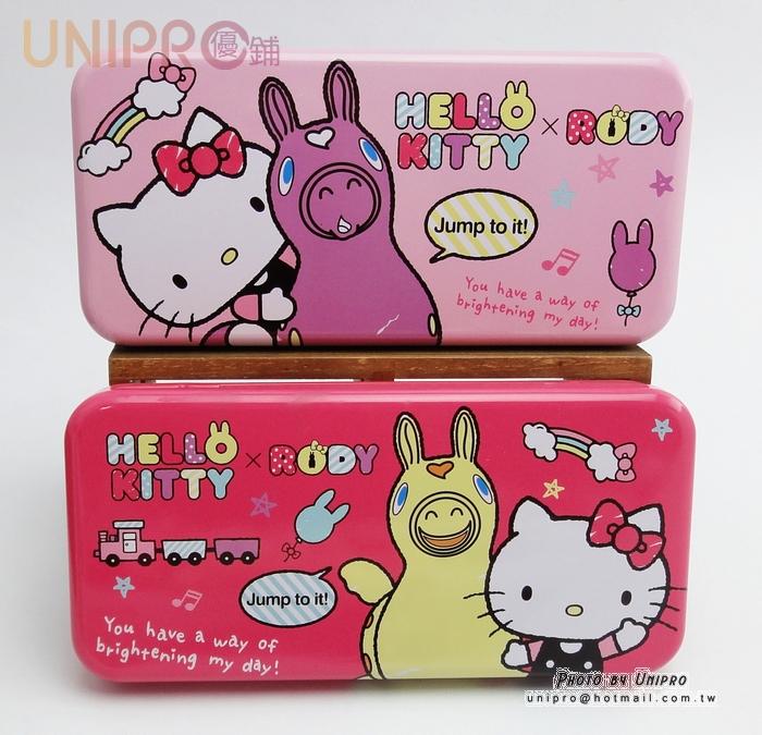 【UNIPRO】Hello Kitty 凱蒂貓 X Rody 粉嫩色系 大雙層鐵製鉛筆盒 置物盒 開學用品 台製