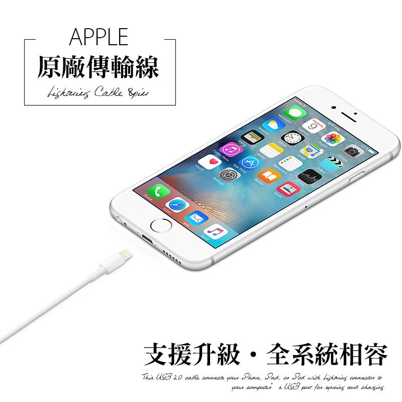 iPhone / iPad 系列 原廠 8pin MFI 傳輸充電線 【D-I5-005】 充電線 裸裝正品 6S可用 Alice3C