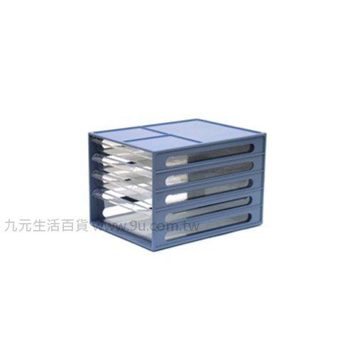 【九元生活百貨】聯府 DV-103 保加利公文櫃(1大3小抽) 置物櫃 收納櫃 DV103 A4