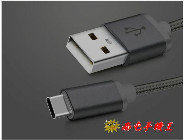 ※南屯手機王※Type C to USB 2.0 編織傳輸充電線【宅配~免運費】