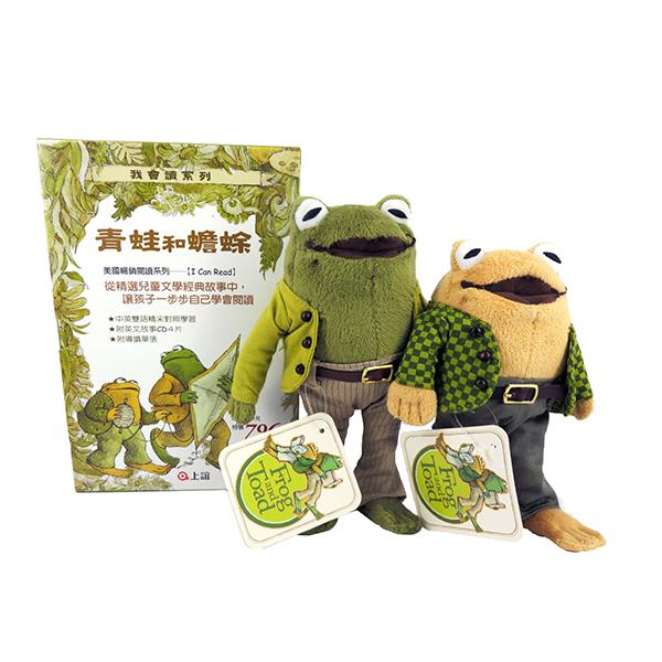 《青蛙與蟾蜍》有聲書+玩偶組