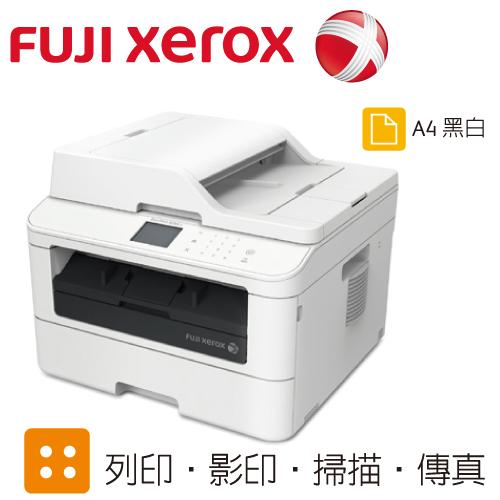 【FUJI 複合機】FUJI Xerox M265 z 黑白雷射複合機 A4