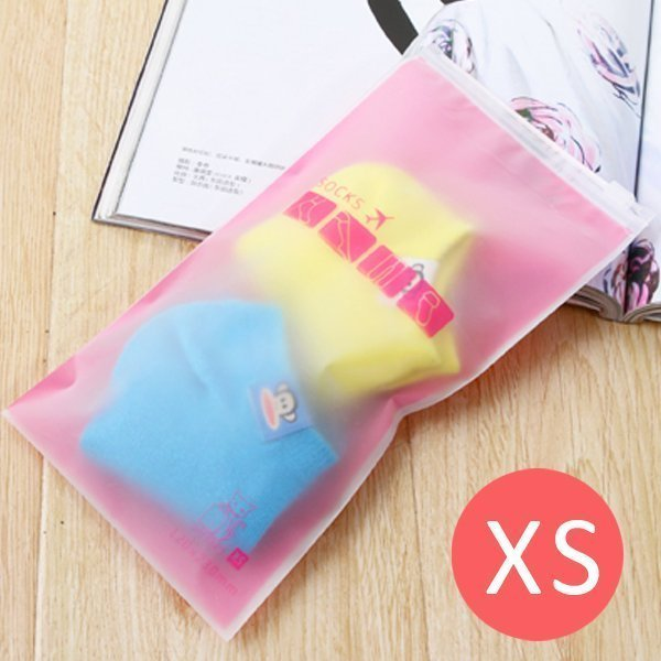 BO雜貨【SV4341】旅行收納袋 XS號 衣物收納袋 密封袋 防水霧面 雜物收納 小物收納