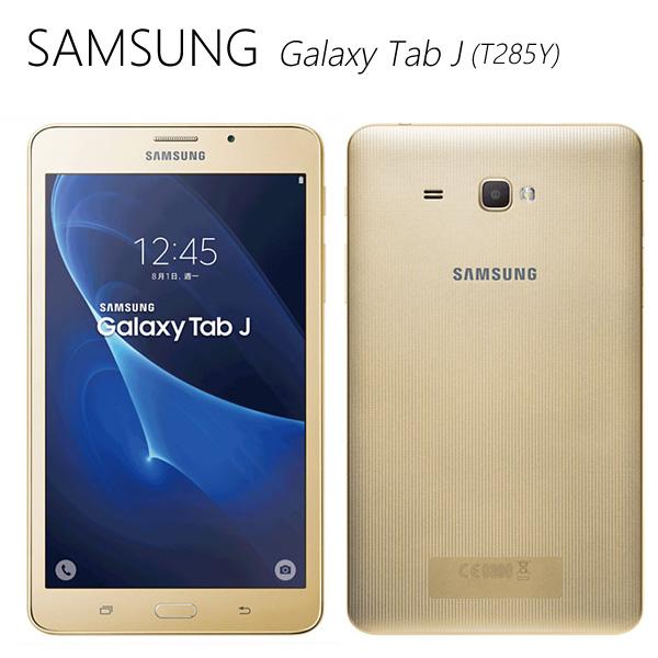 SAMSUNG Galaxy Tab J 7吋雙卡雙待(4G+2G)通話平板~送螢幕保護貼+書本式皮套