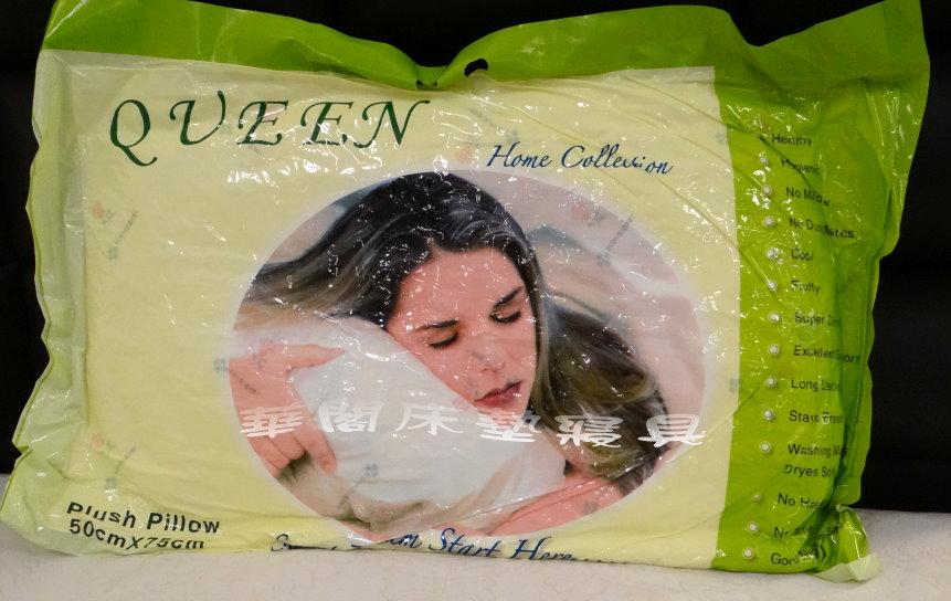 *華閣寢具*防蟎抗菌壓縮枕 透氣不悶熱 台灣製