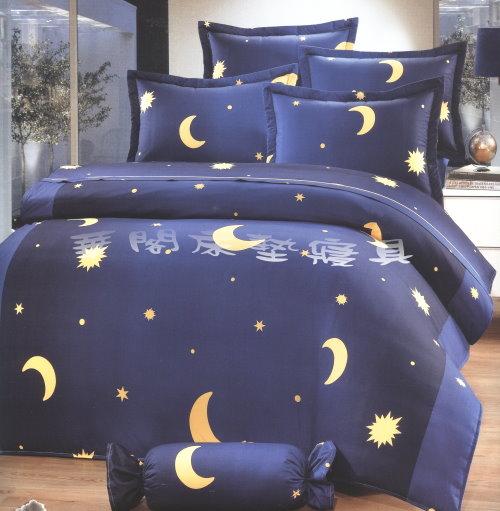 *華閣床墊寢具*《台灣精品.100%精梳棉─月亮-藍》雙人加大床包鋪棉兩用被套組 6*6.2 MIT