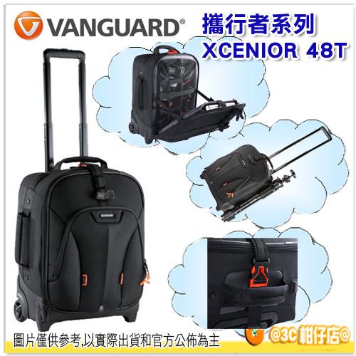 VANGUARD 精嘉 XCENIOR 48T 攜行者 滑輪行李箱 拉桿 旅行 相機包 登機箱 可放 14吋筆電 腳架 2機 7鏡