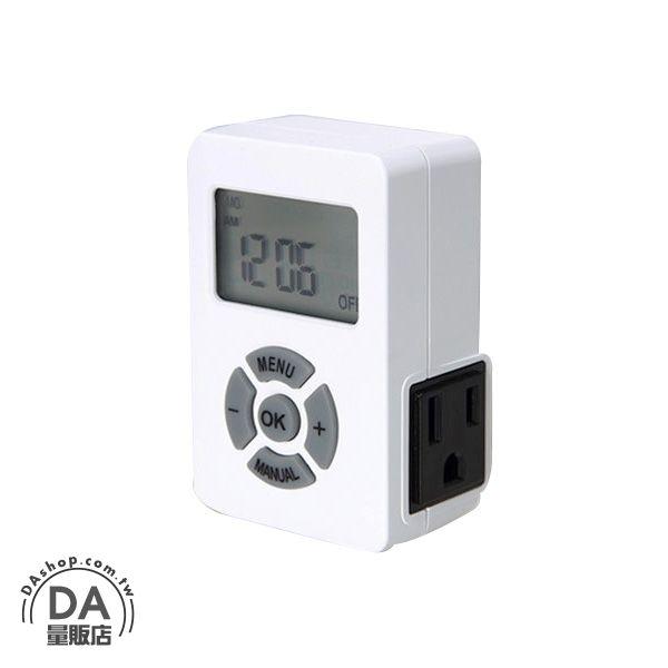 《DA量販店》原廠保固 SAMPO 聲寶 LCD 數位 電子式 EP-U142T 定時器(W89-0123)