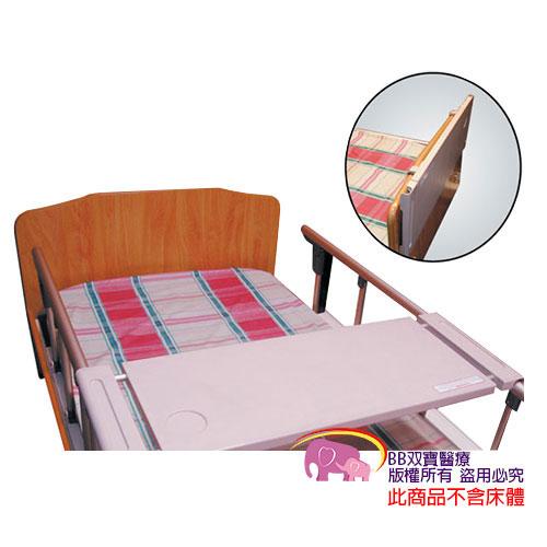 餐桌板 康元 KU-013 ABS伸縮餐桌板