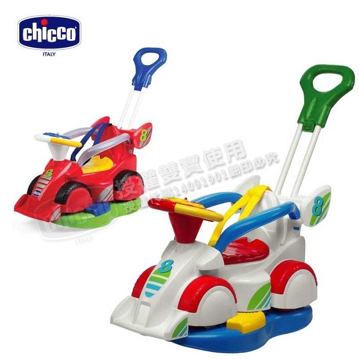 CHICCO 四合一 F1 訓練 賽車(白/紅 兩色可選) CEW548100/CEW54810.20