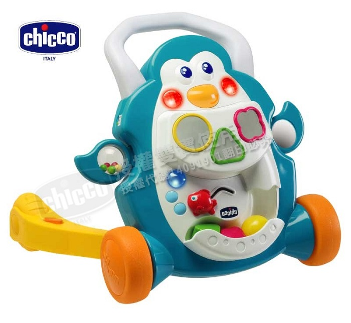 CHICCO 二合一 企鵝 音樂 助步車 CES652620