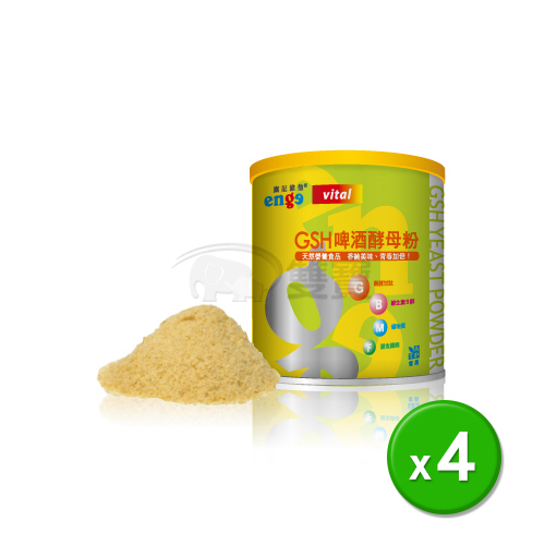 enge 鷹記維他 GSH酵母粉 順暢配方 (320g /罐) * 4罐