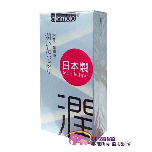 保險套 Okamoto岡本 極潤ULTRA SMOOTH(極度潤滑)-10片裝