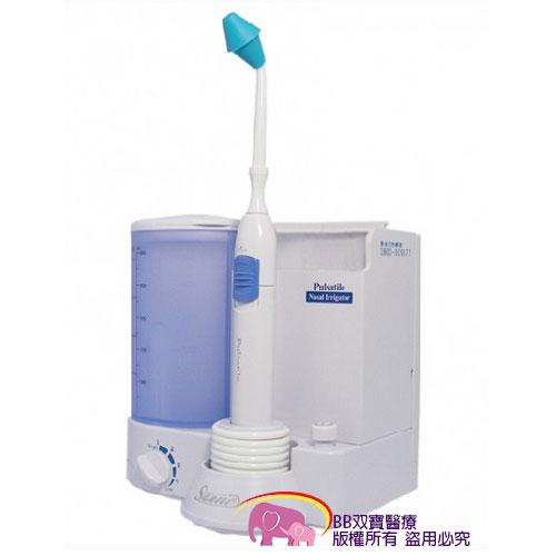 善鼻脈動式鼻腔水療器 善鼻 洗鼻器 附洗鼻鹽(200小包) SH901 (個人用) Sanvic 脈動式洗鼻器