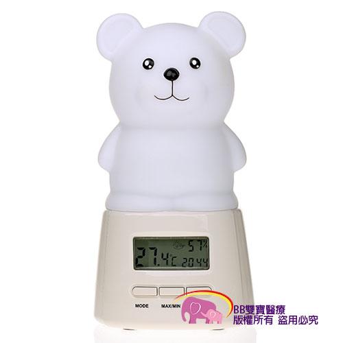 寶兒樂-可愛熊熊溫濕度顯示器(內附七彩夜燈)