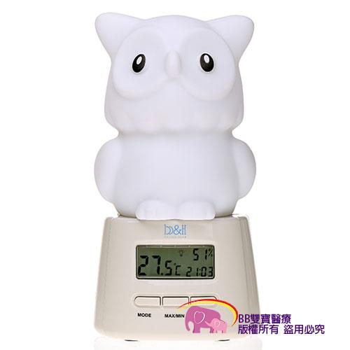 寶兒樂-可愛貓頭鷹溫濕度顯示器(內附七彩夜燈)