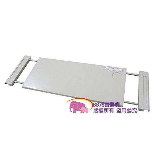 餐桌板 耀宏 YH018-3  ABS塑鋼伸縮式餐桌板(床上用)