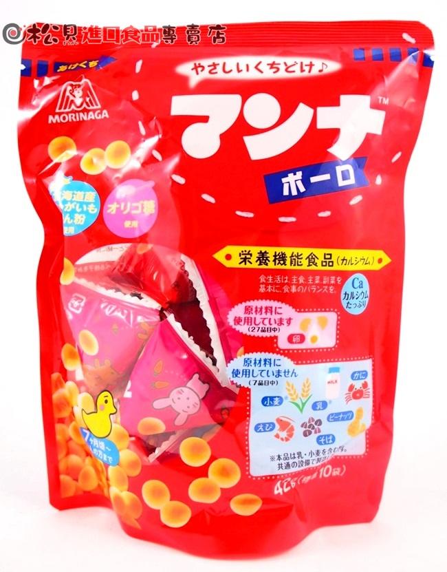 森永嬰兒蛋酥三角包10袋42g【4902888138324】