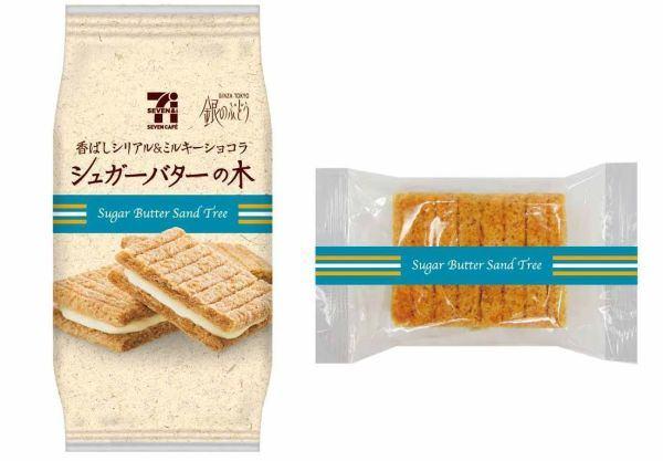 有樂町進口食品 日本7-11限定 六花亭白巧克力手作酥餅 J105 4535315029150