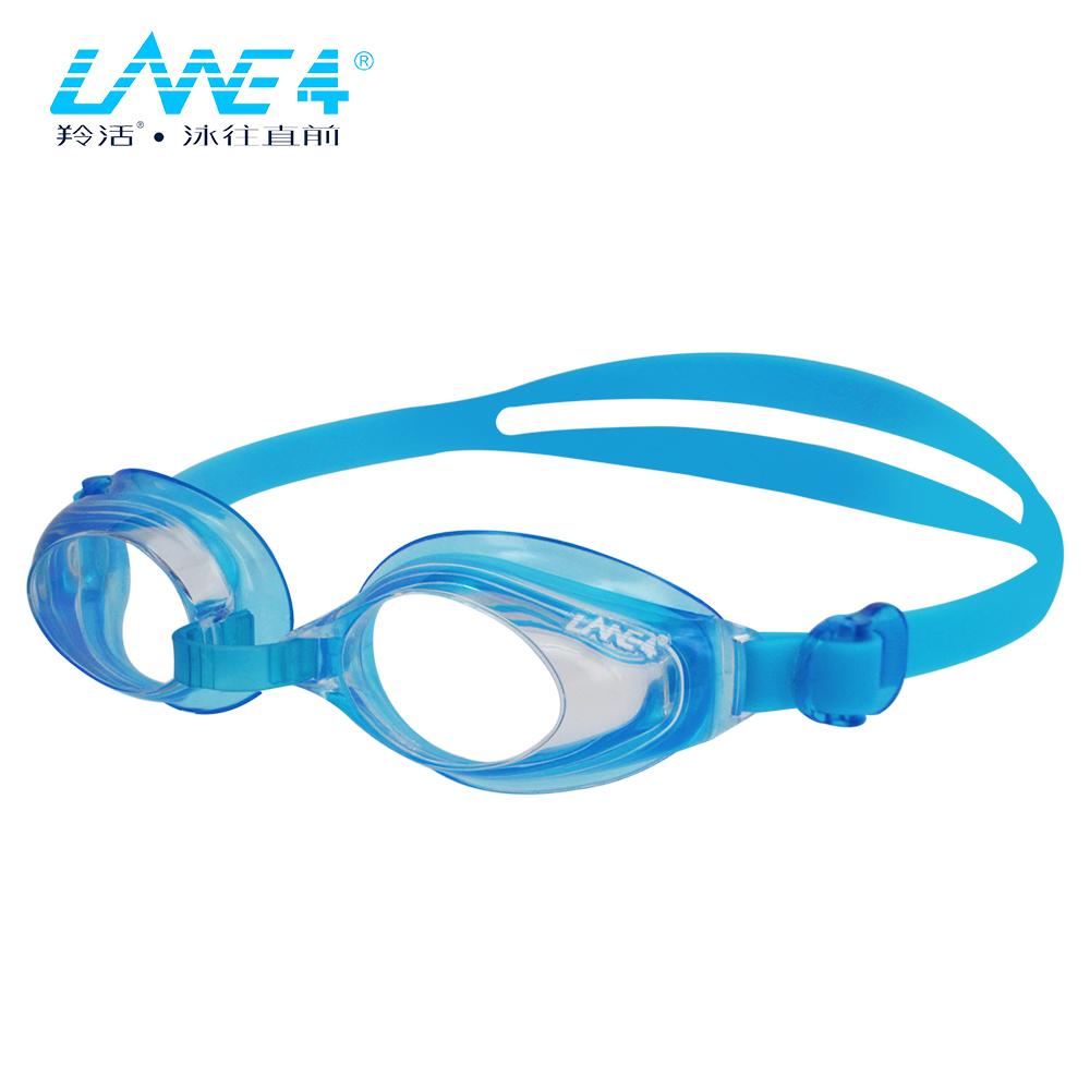 LANE4羚活兒童用防霧抗UV泳鏡 A706