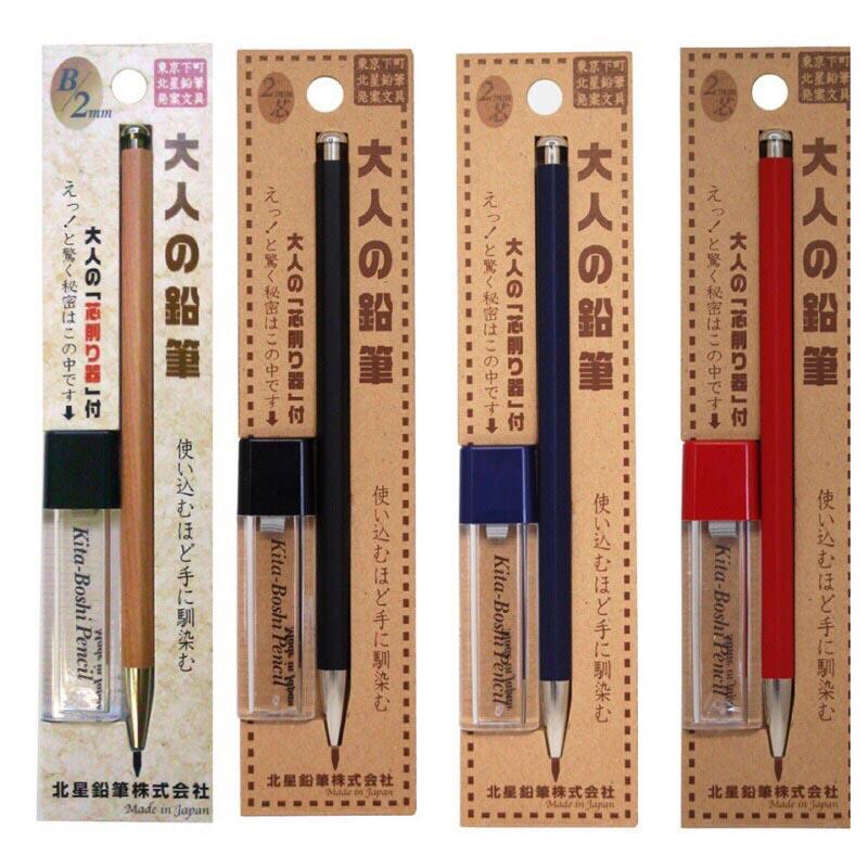 北星鉛筆 - 大人的鉛筆 - 共有 5款可選購