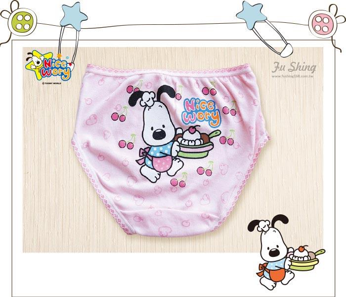 3701 儿童内裤/2件入/nice wory 韩国波丽狗 女童三角裤/甜美蛋糕
