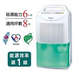 國際Panasonic【F-Y105SW】6公升/日 除濕機(缺貨中)