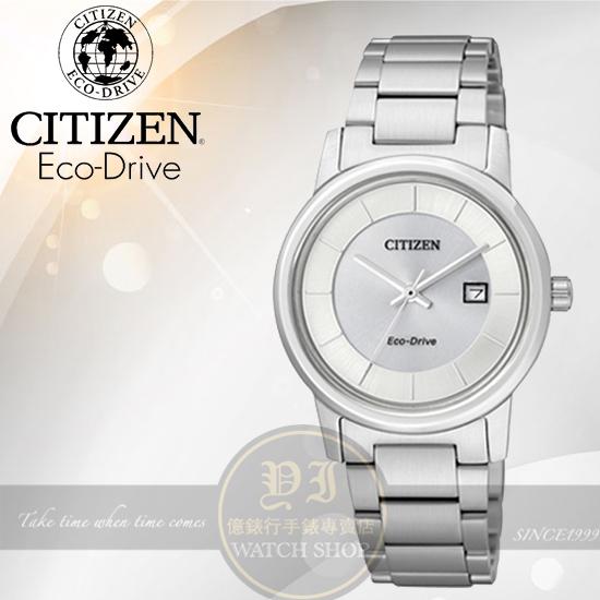 CITIZEN日本星辰Eco-Drive極簡紳士光動能腕錶-白/30mm EW1560-57A公司貨/金城武