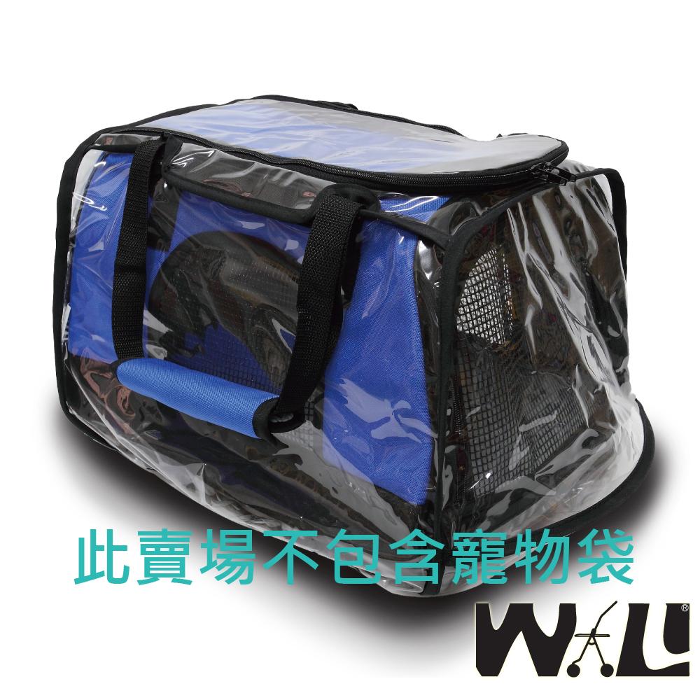 【WILL設計+寵物用品】PB-03系列專用防風雨罩